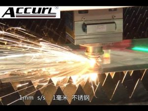 Freio da imprensa do CNC da máquina de corte 2mm do CNC do CNC para dobrar a caixa do metal de folha com caixa de dobramento