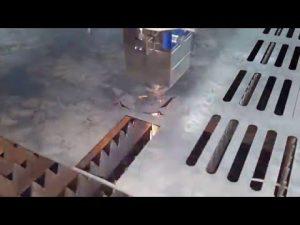 Corte a laser de fibra Reycus 500 w 700 w 1000 w máquina de corte a laser de chapa metálica Fabricante para ACCURL