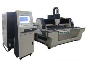 cortador do laser da fibra do accurl 2000w do projeto moderno para a folha de aço inoxidável
