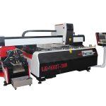Corte a laser de metal / lase preço da máquina de corte / aço inoxidável máquina de corte a laser