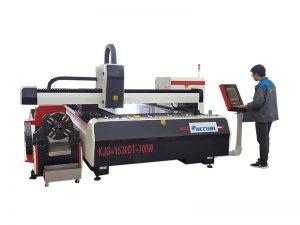 2018 novo design de alta precisão tubo de máquina de corte a laser com fonte de laser max