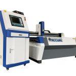 máquina de corte programável do plasma do plasma do cortador do laser do plasma com maxpro 200
