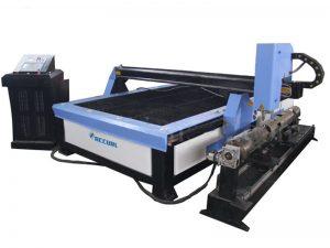 máquina de corte da folha do SOLDADO do plasma, cortador retangular do plasma do cnc do tubo de ar para venda
